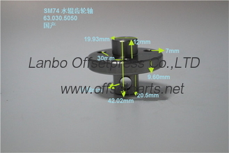 China good quality SM74 water roller gear shaft 63.030.5050 made in china supplier