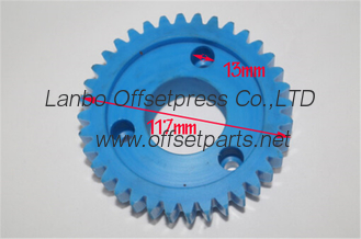 China Akiyama water roller plastic blue wheel for Akiyama offset printing machine supplier
